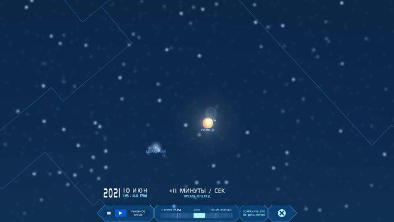 Затмение Луной кусочка Солнца сегодня 2021 06 10 в ~14 20 со всех ракурсов Москва и Питер примерно так же