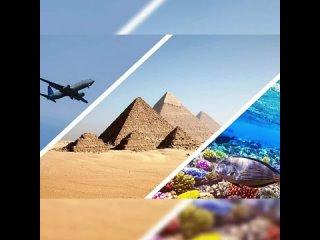 Египет (1).mp4