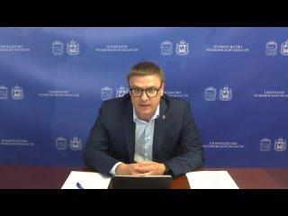 """Vídeo de МАУ """"Верхнеуральская телерадиостудия"""""""