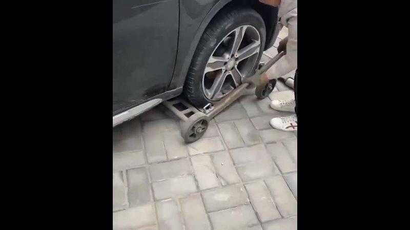 Устройство для перевозки автомобиля Такие шутковины натягивают на все 4 колеса и двигают авто в нужном направлении