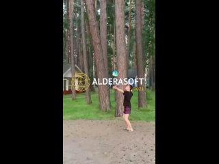 Видео от AlderaSoft