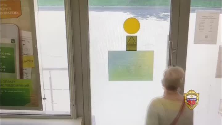 Видео от УВД по ЮВАО ГУ МВД России по г.Москве