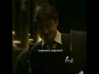 Драрри / Гарри Поттер / Drarry / Драко Малфой