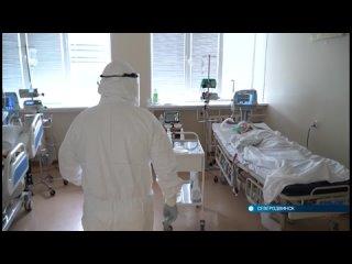 1,2 млрд рублей будет направлено на проведение КТ-исследований и приобретение лекарств