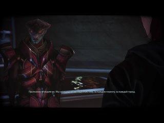 Меня зовут Явиком   | Mass Effect 3 - Legendary Edition 2021 (moments)
