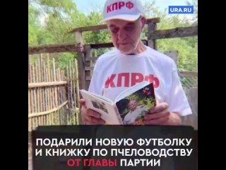 Мохов поддержал КПРФ