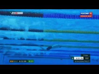 Серебро России в плавании