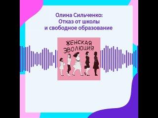 Видео от Олеси Анищенко