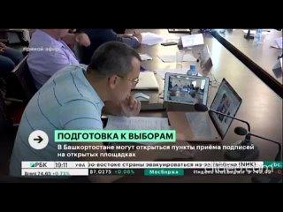 Video by Mikhail Artamonov