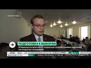Видео от Михаила Артамонова