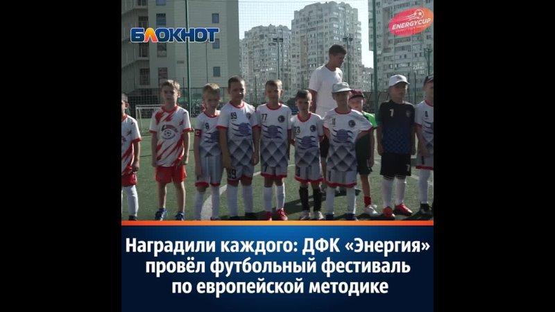 Видео от БЛОКНОТ НОВОРОССИЙСК
