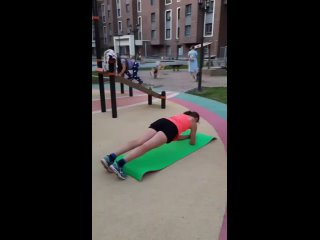 Low plank to high plank