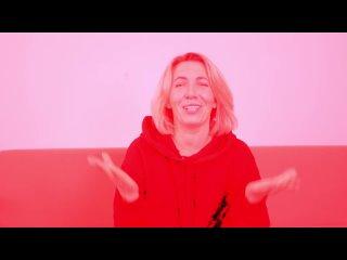 [Мама Туся] Реакция МАМЫ на THRILL PILL, Егор Крид & MORGENSHTERN -  (Клип, 2019)
