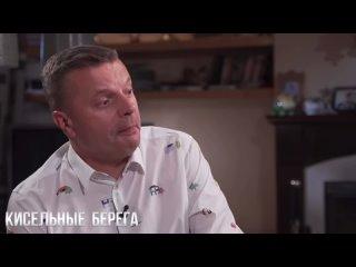Видео от ГОЛОС РОССИИ
