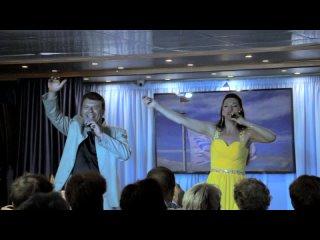 Славич и Юлия - концерт на борту тх Алексей Толстой