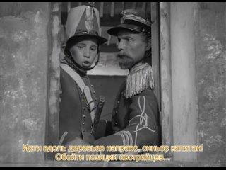 Другие времена (Прежние времена) /Altri tempi - Zibaldone n. 1 .1952