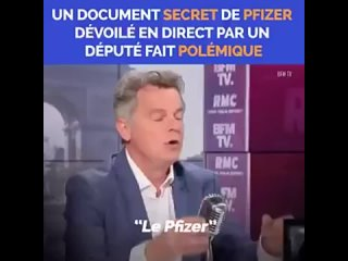 Video by Machouche Benmrad