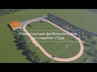 Видео от Сысертский городской округ