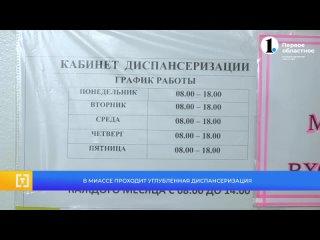 Свободный Миасс kullanıcısından video