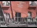 МОЛОТОВ О ДРУЖБЕ С ГЕРМАНИЕЙ 3 рейхом Сталин, Гитлер, ВОВ, ВМВ.