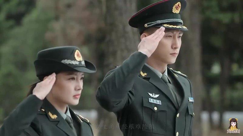 Fanmade MV Влюбившись в спецназ 爱上特种兵 Моя военная форма 亲爱的戎装 2021