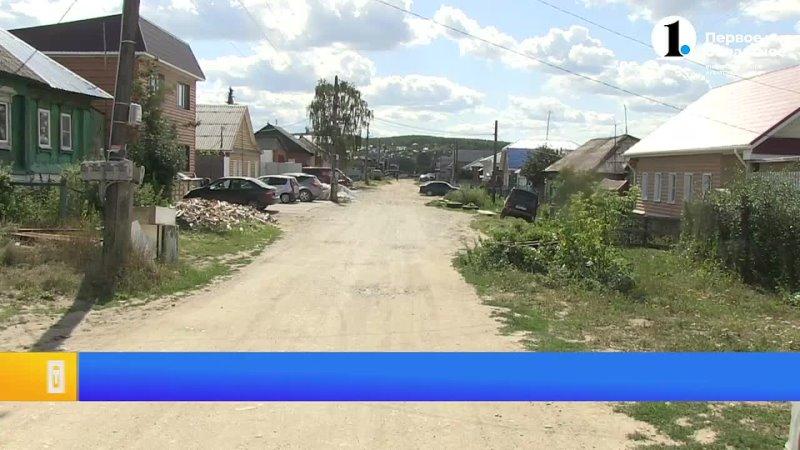 Видео от ЧП Миасс Челябинск