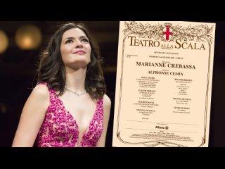 Марианна Кребасса. Сольный концерт (Ла Скала, 2021) / Recital Marianne Crebassa - Teatro alla Scala (2021)