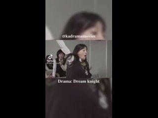 Дорама: Рыцарь мечты