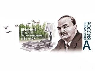 Video by Marina Pakhomova-Bashmakova