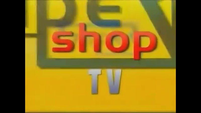 Фрагмент заставки и телемагазина RTVI Info 10 05 2007