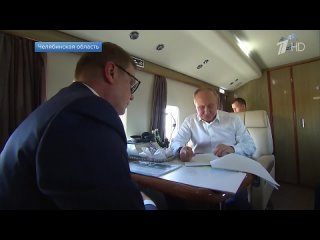 Последствия пожаров в Челябинской области оценил Владимир Путин