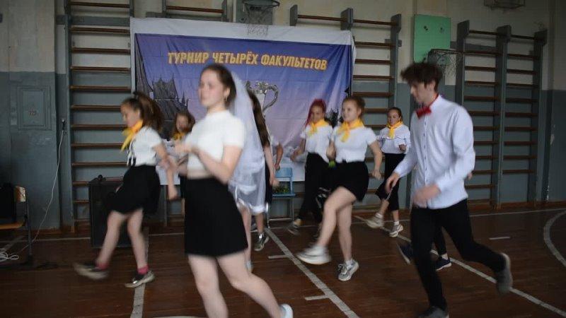 Большие танцы Пуффендуй