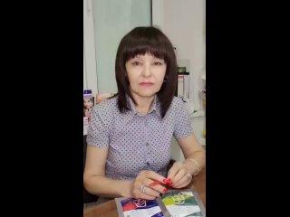 Судороги Магний в помощь.mp4