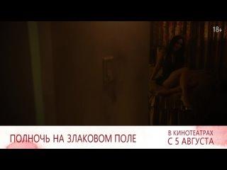 Vídeo de Кинотеатр Родина Жлобин