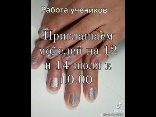 Пушкино. Оплата материалов 250р.Остались места на ...