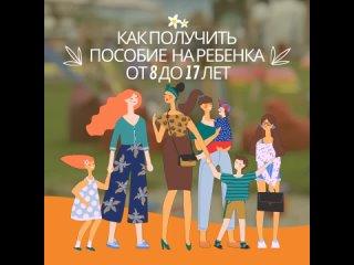 Video by Oksana Varzakova