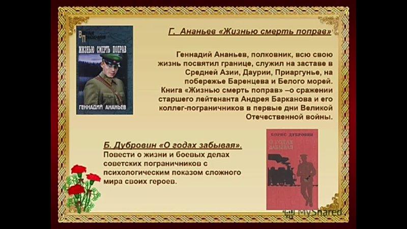 Видео от Городская библиотека №3 г Кирова Калужской обла