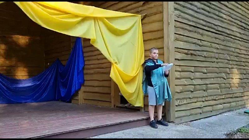 Видео от Лагерь для детей 7 12 лет Кентавр Кострома