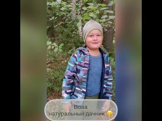 ПРАВОСЛАВНЫЙ ПСИХОЛОГ НАТАЛЬЯ УСОВА kullanıcısından video