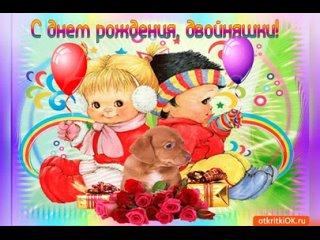 С днём рождения, Юля и Костя!!!.mp4