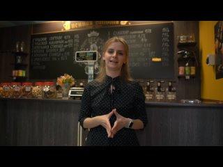 Видеоотзыв от нашего партнера, г. Краснодар