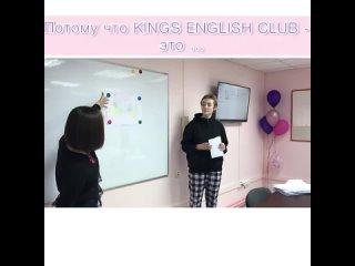 💜Приглашаем всех в Kings English Club на день открытых дверей.⠀😱Целых три дня уникальных тестирований и бесплатных консультаци