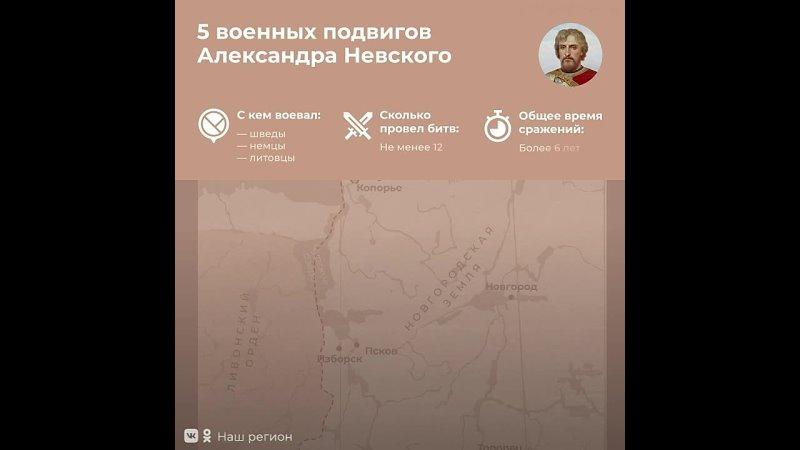 Видео от Кристины Бишовой