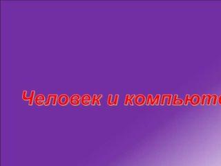 Video by Zoya Nikolaeva