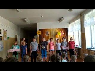 Video by Mou-Yaganovskaya-Shkola Cherepovetskiy-Rayon