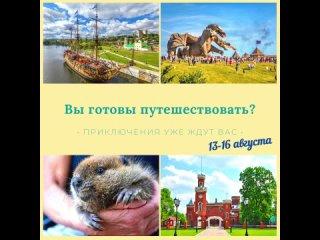 Video by Anyuta Zhuravleva