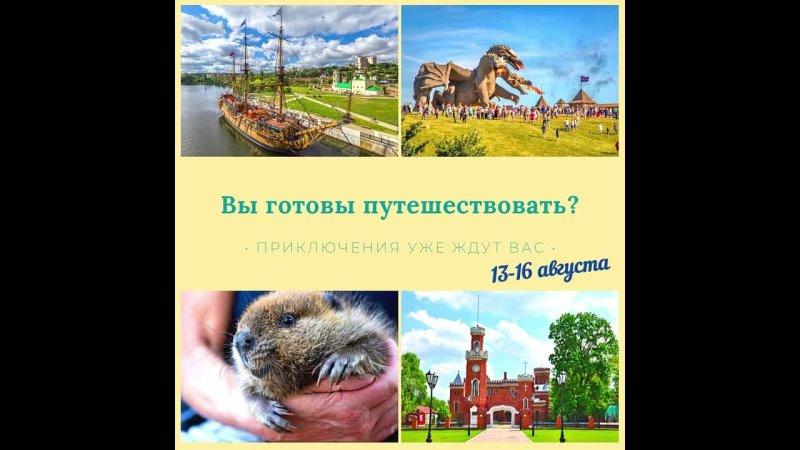 Видео от Анюты Журавлевой