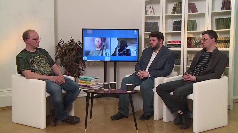27 05 Онлайн сцена 1 Круглый стол Как пишут о фантастике в России