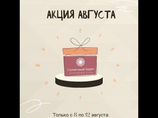 """Video by Загородный отель """"Солнечный Берег"""" Екатеринбург"""