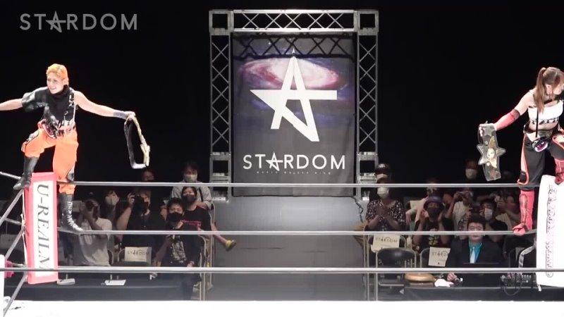Stardom 07 24 2021 DDM Giulia and Syuri vs Queen's Quest Utami Hayashishita and Momo Watanabe